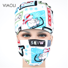 Viaoli new spring and summer multicolor animal bear printing operating room hats beauty doctors work cap cotton