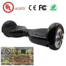 Hoverboard с UL2272 сертификат 2 колеса, Электрический Скейтборд, балансируя скутер разумный баланс колеса рулевого колеса