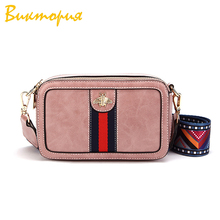 CHARA'S brand women's Shoulder Bags fashion Colorful personality strap Female Messenger Bag Multifunction Clutch