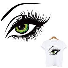 Полоски на одежде наклейки для глаз с помощью утюга патчи термочувствительного