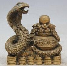 SCY S0524 8″ Chinese Brass Folk Wealth treasure bowl Zodiac Year Snake Statue sculpture