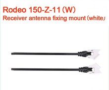 Walkera Rodeo 150 RC Quadcopter Spare Parts Rodeo 150-Z-11 Receiver Antenna Fixing Mount  F18100