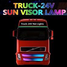 24 В светодиодный солнцезащитный козырёк грузовика светодиодный свет в сетке свет поворотов аксессуары для грузовиков фары красочные модификации