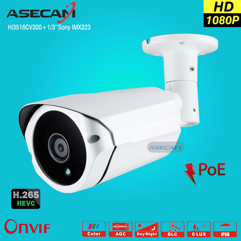 ASECAM IP Camera 1080P H.265 Surveillance POE 48V Security IMX323 CCTV Array infrared Bullet Metal white Outdoor network webcam hd 2mp h 265 home security ip camera surveillance bullet network cctv camera wdr poe high resoultion with sony291 chipset