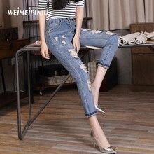 Agujeros Rasgados pantalones Vaqueros Mujer Del Otoño Del Verano Nueva Moda Casual Lápiz Pantalones de Mezclilla de algodón Push Up Cintura Alta Jeans Femme 26-32