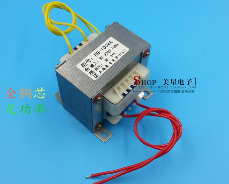 24V 4A Transformer 100VA 220V input EI86 Transformer power supply transformer Safety isolation24V 4A Transformer 100VA 220V input EI86 Transformer power supply transformer Safety isolation