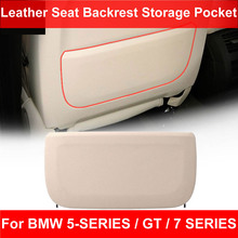 LHD RHD Beige Car Seat Back Backrest Panel Part Genuine Leather Cover Replacement For BMW F10 F11 F01 F02 5 series GT & 7 series 2pcs abs replacement rear view rearview mirror cover trim bmw 5 7 series f10 f11 f01