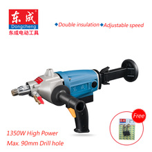 90mm Diamond Core Drill With Water Source(hand-held) 1350W Concrete Drill Hole Machine 0-2300rpm Variable Speed Diamond Drill