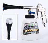High Quality New Indoor Tornador CarWasher Gun High Pressure Washermachine Car Clean Gun Free Shipping