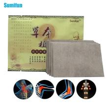 8Pcs SMFCare  Chinese Medical Plaster Tens Foot Muscle Back Neck Shoulder Body Massager Pain Patch Myostimulator K01001