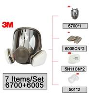 3 м 6700 + 6005 Полный лицевой многоразовый противогаз фильтр Защитная маска респираторный Формальдегид/органический пар NIOSH утвержден M0000