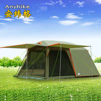 One Hall One Bedroom 5-8 Person Use Double Layer Ultralarge High Quality Waterproof Windproof Camping Family Tent Large Gazebo