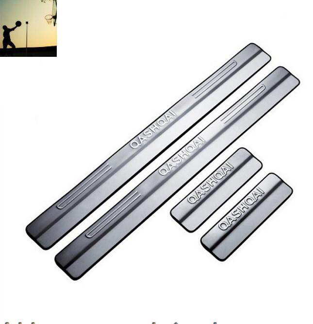 For Nissan Qashqai 2007 2008 2009 2010 2011 2012 2013 2014 2015 stainless steel scuff plate