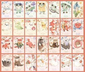 Happy animal paper greeting card lomo card(1pack=28pieces)