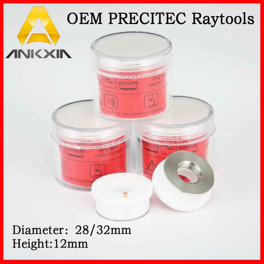 SENFENG Precitec Raytools lazeriu pjaustomas keraminis žiedas KT B2 CON p00571-1051-00001 Skersmuo 28 mm / 32 mm H12 mm 24,5 mm purkštuko laikiklis