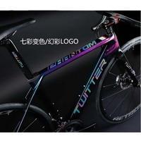 New Style Carbon Road Bike Frame Racing Bicycle Frameset Fork Seatpost 700C Road Bike Frame 45