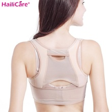 Posture Correct Belt Women Back Posture Correction Corset Or