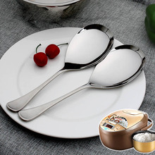 цена на 2PCS/LOT High Grade Non-sticky Rice Spoon Creative Kitchen Utensils 304 Stainless Steel Spoon Free Shipping
