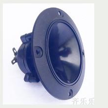 Electric ceramic piece tweeter high-pitch honey high-pitch soprano/Free Shipping