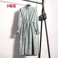Film 7136 And Collar Long Sleeved Corduroy Restoring Ancient Ways Small Broken Flower Long Dress