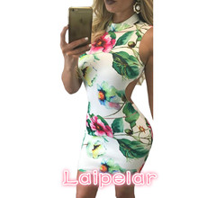 Womens Elegant Retro Floral Print Open Back Sleeveless Party Sexy Night Club Halter Neck  Sheath Bodycon Lace Dress Short open back floral print romper