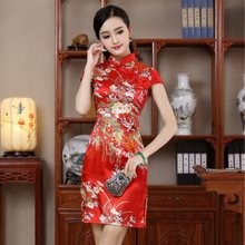 920a98b84 chinese traditional modern qipao wedding dress red dresses cheongsam plus  size with embroidery black sexy silk