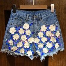 2017 Shorts Women Short Jeans Fashion Zipper Fly Floral Cotton Summer New Woman Shorts Sequins High Waist Hip Jeans Hot Female
