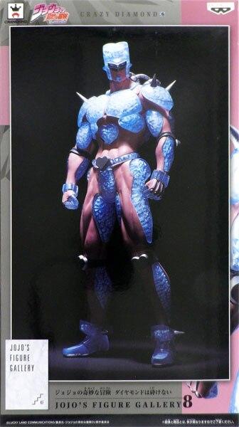Banpresto Prize Figure Jojo/'s Bizarre Adventures 8/'/' Dio Color Var