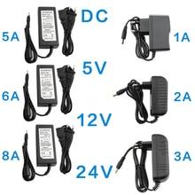 DC 5 в 12 В 24 В адаптер питания 1A 2A 3A 5A 6A 8A адаптер питания AC DC 5 12 24 В вольт трансформаторы 220 В до 12 В 5 в 24 В