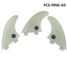 Surfboard surf fins g5 Fiberglass Honeycomb Fins FCS G5 Fin Surf boards in Surfing