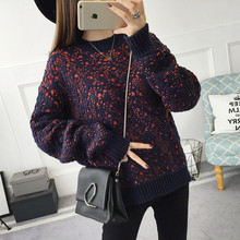 NEW hot sale women's autumn winter long sleeve loose knit sweaters woman college wind casual pullovers sweater 3 colors