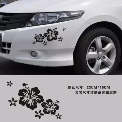 Personality fashion scratch sticker fire body stick reflective car stickers cover scratches decals the rear bumper