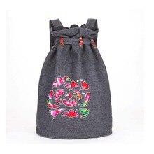Mochila con estampado de estilo Retro para mujer, bolsa de viaje nacional para niña, mochilas para adolescente, bolso de cubo