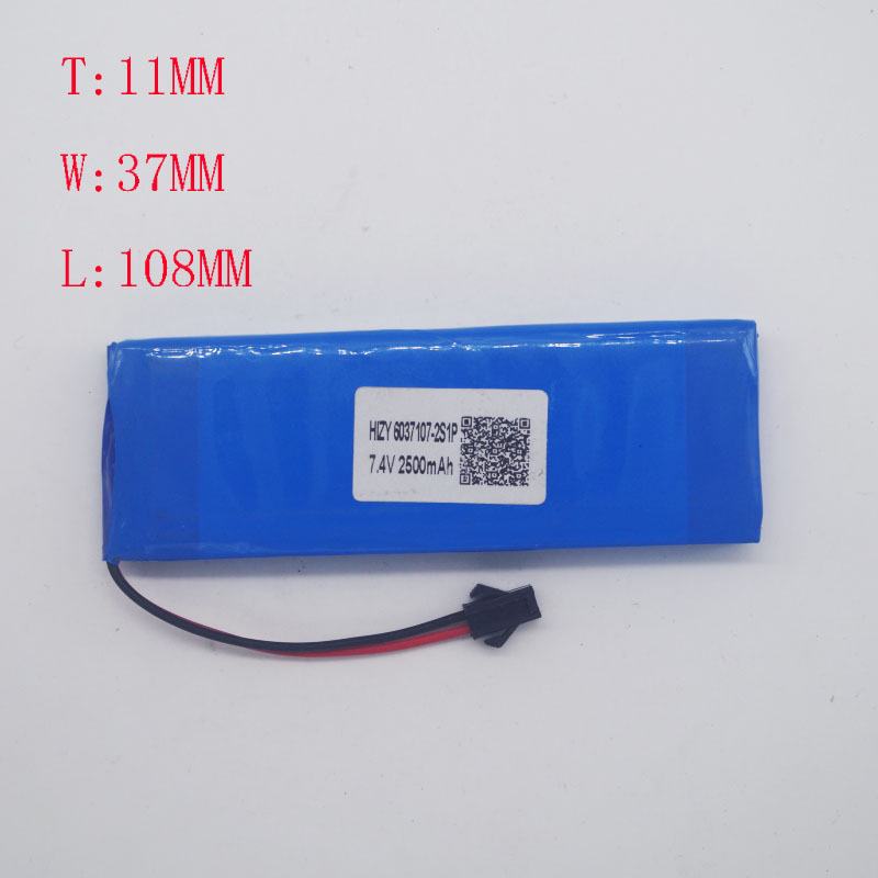 <font><b>7.4V</b></font> polymer lithium <font><b>battery</b></font> 1137108 with SM plug 6037107-2S1P can be used for toys <font><b>2500mah</b></font> image