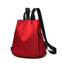 Hchenli Женские однотонные холст рюкзак черный фиолетовый красный темно-Дамы Hangbag внутренняя полиэфирной ткани рюкзак высокое качество рюкзаки