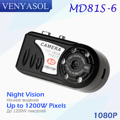 VENYASOL 2017 HD  Mini Micro Hidden Video Camera ir nigth vision Q5 Portable Camorder DVR DV
