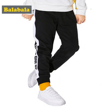 Balabala cotton baby boys Clothes harem pants kids children trousers childrens clothes kids casual pants joggers(China)