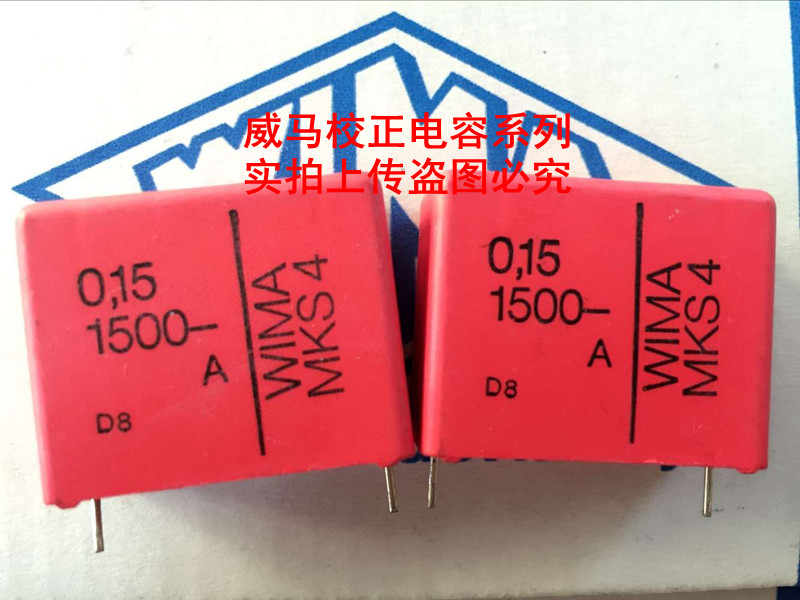 2019 hot sale 10pcs/20pcs Germany WIMA MKS4 1500V 0.15UF 1500V 154 150N P: 27.5mm Audio capacitor free shipping2019 hot sale 10pcs/20pcs Germany WIMA MKS4 1500V 0.15UF 1500V 154 150N P: 27.5mm Audio capacitor free shipping