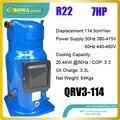 7HP R22 Холодильный компрессор прокрутки с большим объемом двигателя подходят для реверсивных систем теплового насоса