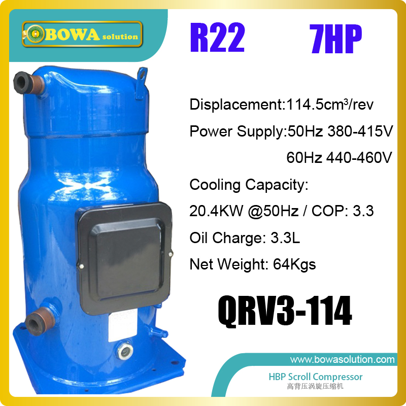 7HP R22 refrigeration scroll compressor with larger volume motor are suitable for reversible heat pump systems 2 5 8 refrigeration unit anti shake hose vibration absorber suitable for screw compressor unit replace muller products