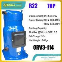 7HP R22 التبريد ضاغط التمرير مع محرك حجم أكبر هي مناسبة لأنظمة مضخة الحرارة عكسها|refrigerator compressor|compressor for refrigeratormotor refrigerator -