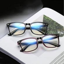 Reading Eyeglasses Blue Light Blocking Glasses Women Men Vintage Eyeglass Woman Frame Oversize Square Black