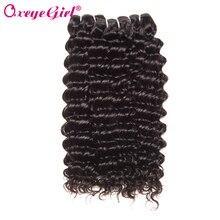 Oxeye girl Deep Wave Bundles Brazilian Hair Weave Bundles Human Hair Extension 1 3 Pieces Hair