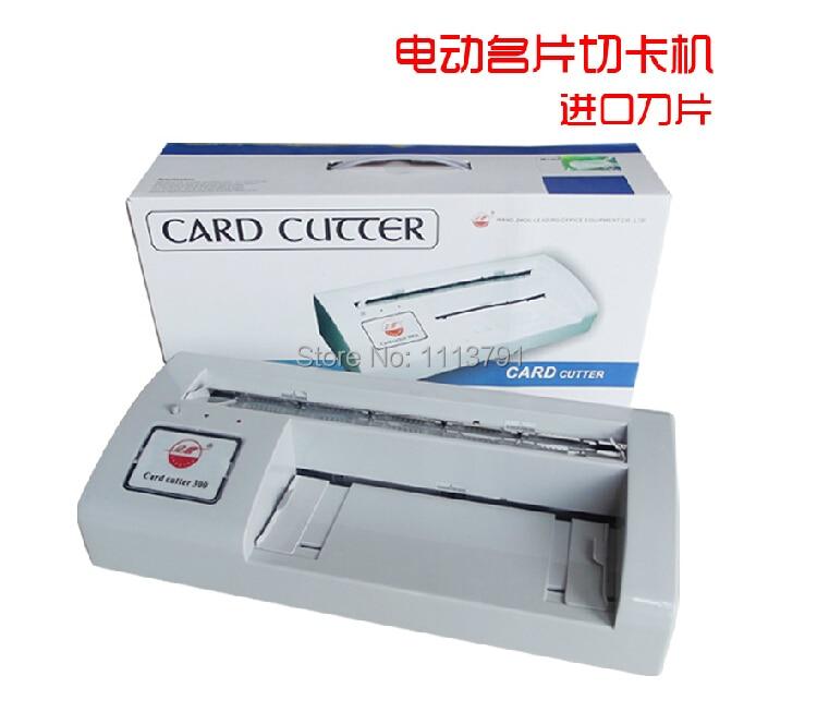 300B Automatic Name Card Slitter,business card cutting machine ...