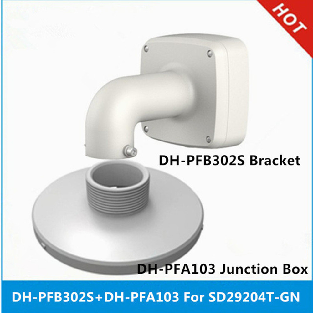 DH Water proof Wall Mount Bracket PFB302S PFA103 CCTV Camera Bracket Hanging Mount Adapter CCTV Bracket