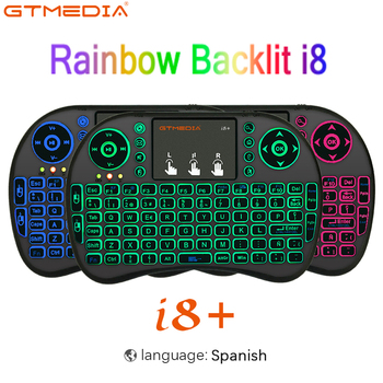цена на Backlight i8 Mini Wireless Keyboard 2.4G English Russian, 3 Color Air Mouse With Touchpad Remote Control TV Box With Android