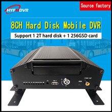 Новый список жесткий диск + SD местный хост видеонаблюдения AHD960P аудио и видео 8 каналов Мобильный DVR грузовик/поезд/большой грузовик