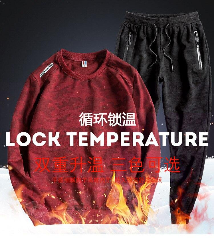 L-8XL survêtements hommes Camouflage coton velours épais sweat + pantalon 2  pièces ensemble décontracté sportsuit psg mâle automne hiver 410e912030b8