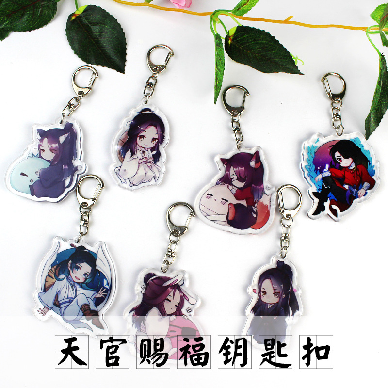 Hot Anime Tian Guan Ci Fu Key Chains Holder Fashion Cartoon Heaven Offical's Blessing Keyrings Keychains Jewelry Collection Gift