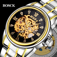 BOSCK New Stainless Steel Sport Watch Mens Watches Top Brand Luxury Montre Homme Clock Men Automatic